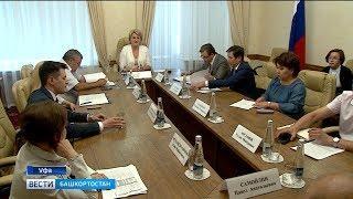 Башкортостан получит более 667 миллионов рублей из федерального бюджета на закупку лекарств