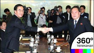 Саммит с участием Южной и Североной Кореи состоится 27 апреля