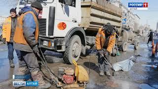 В Барнауле начался дорожный ремонт