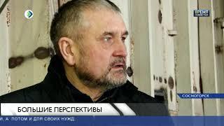 Рыбопитомник в Сосногорске запустят уже в мае