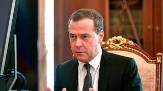 Новое или старое? Обсуждаем смену российского правительства с экспертами на RTVI