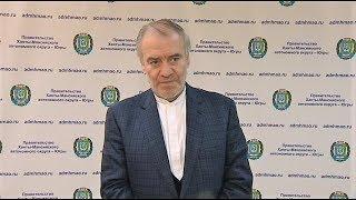 Валерий Гергиев рассказал, за что он полюбил Югру