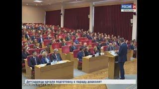 Глава Чувашии  представил депутатам Госсовета отчет о работе правительства в 2017 году