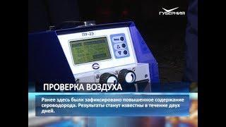 """В самарском """"Волгаре"""" проверят качество воздуха"""