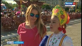 Дню России были посвящены первые дни наступившей недели