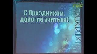 """Нагрудный знак""""Почетный работник сферыобразования"""" получили 12 самарских педагогов"""