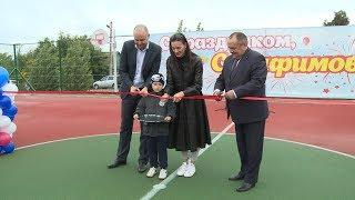 Елена Исинбаева открыла новую спортплощадку в Серафимовиче