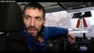Проблема ДТП в такси в ненормированном рабочем времени водителя такси из - за низких тарифов
