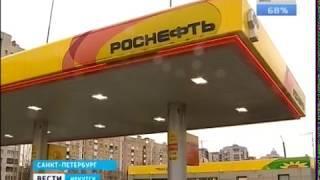Новые правила торговли топливом предлагает «Роснефть»