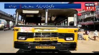 Inter student dies in a college bus accident at Kukatpally Telangana