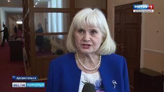 Правительство области, САФУ и СГМУ подписали новые соглашения о сотрудничестве