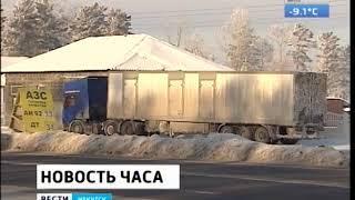 Жителям Иркутской области предлагают выбрать, какие трассы отремонтируют в 2019 году