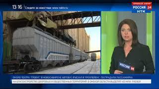 Почти 2 миллиарда рублей господдержки получат в этом году аграрии Новосибирской области