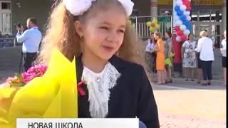 В Белгороде открыли «Центр образования № 6» «Перспектива»
