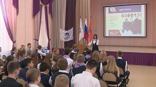 В Волгограде школьники и педагоги подключились к проекту «Великие имена России»