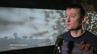 Дмитрий Ананьев. Дмитрий Кедрин «Мать»