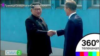 Северная и Южная Кореи могут объединиться - СМИ2