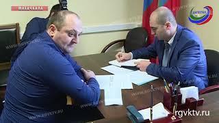 Первый вице-премьер РД Анатолий Карибов провел прием граждан