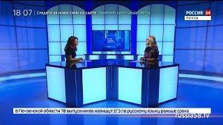 Россия 24. Пенза: как в регионе намерены объединить пензенских театралов