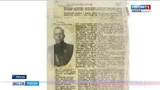 Министерство обороны России рассекретило документы