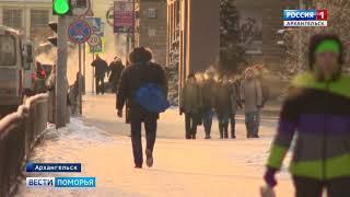 Минувшая ночь в Поморье стала самой холодной за всю зиму