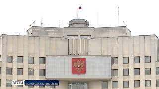 Итоги пробной аттестации по русскому языку подводят в Вологде