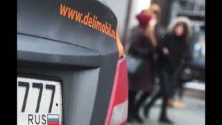 В России появятся трехполосные дороги, чтобы снизить число ДТП