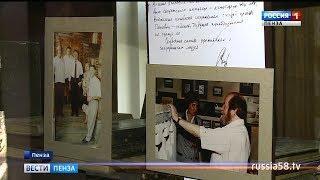 В Пензе отметили 100-летие Александра Солженицына