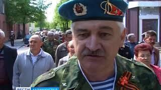 Ассоциации воинов-интернационалистов Калининградской области 30 лет