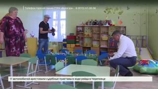 Более 700 млн рублей будет выделено на развитие Кичменгско-Городецкого района