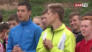 Соревнования по летнему биатлону стартовали а Чите