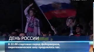 В День России в Самаре прошёл часовой парад фейерверков