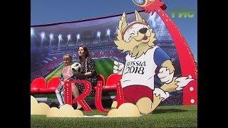 Главная мечта всех футболистов. Самара встретила официальный кубок Чемпионата мира
