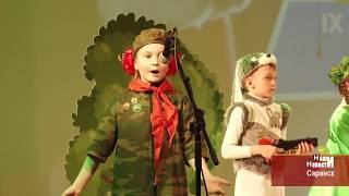 Школьники Саранска стали главными на «Театральных подмостках»