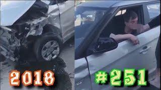 Дураки и дороги Подборка ДТП 2018 Сборник безумных водителей #251