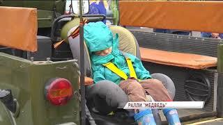 В День России в Ярославле прошел парад ретро-автомобилей – участников ралли «Медведь»