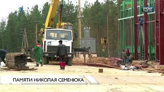 Памяти Николая Семенюка