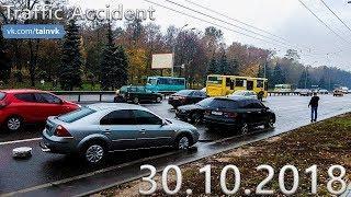 Подборка аварий и дорожных происшествий за 30.10.2018 (ДТП, Аварии, ЧП, Traffic Accident)