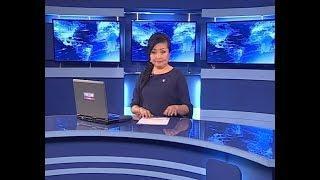 Вести Бурятия. (на бурятском языке). Эфир от 18.09.2018