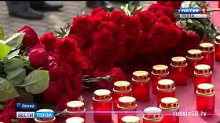 Пенза скорбит по погибшим в Кемерове