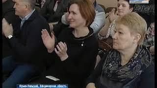 РОССИЯ 2 мар 2018 Пт 20 40