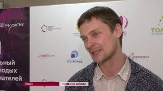 Стартовал VI региональный форум «Томск — месторождение успеха»