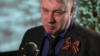 Василий Романов. Булат Окуджава «Затихнет шрапнель, и начнётся апрель»