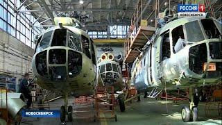 На авиаремонтном заводе в Новосибирске реконструируют цех сборки