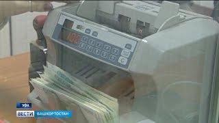 В Башкирии приставы взыскали с предприятий 87 миллионов рублей долга по зарплате