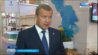 Продукцию астраханских аграриев оценил председатель правительства России Дмитрий Медведев