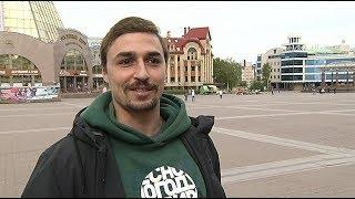 Жители Ханты-Мансийска поздравили Розенбаума с днем рождения