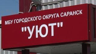 Чтобы зимой никто не замёрз: в Саранске вновь открыт вытрезвитель