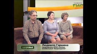 """""""Здоровье"""" от 28.02.2018 (№357)"""