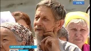 Выпуск «Вести-Иркутск» 13.07.2018 (18:40)